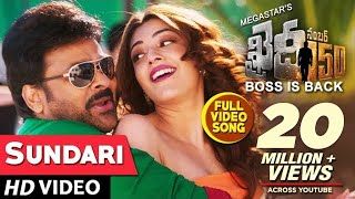 Sundari Full Video Song || Khaidi No 150 || Chiranjeevi, Kajal Aggarwal || Rockstar DSP