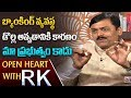 GVL Narasimha Rao about Demonetisation