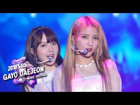 GFriend - Christmas Present [2018 SBS Gayo Daejeon Music Festival]