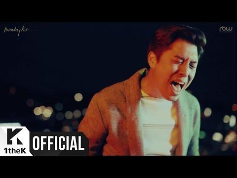 [MV] Monday Kiz(먼데이키즈) _ 하기 싫은 말(Hardest Word)