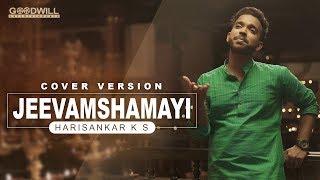 Jeevamshamayi | Theevandi | KS Harishankar | Cover Version | Kailas Menon | Harinarayanan BK