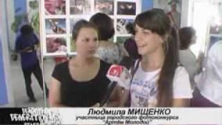 Артём Молодой 24.06.2010