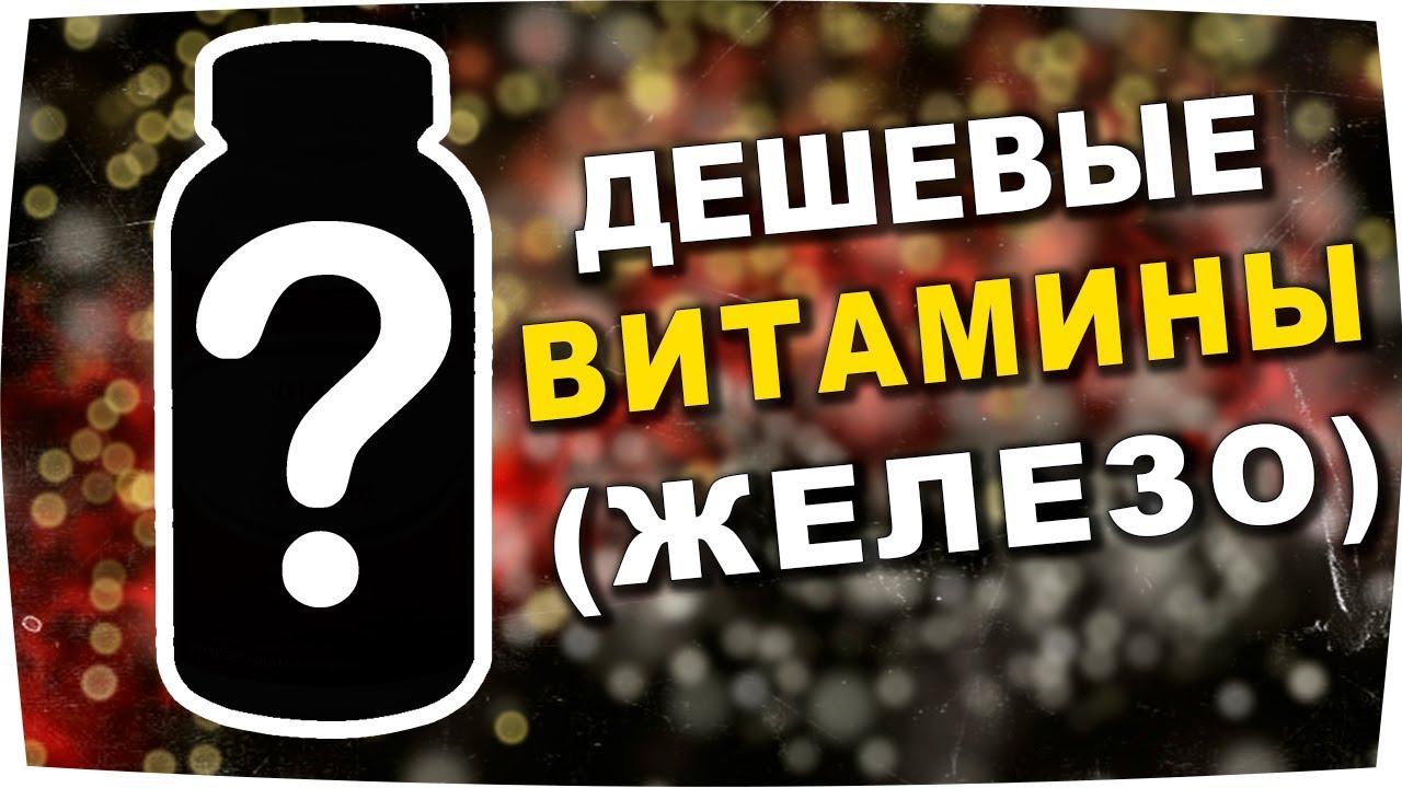 редуслим купить в украине на русском