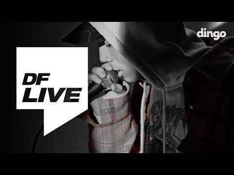 [DF Live] 루피(Loopy) - 지금 어디야(feat. 돕덕(DOPE`DOUG))