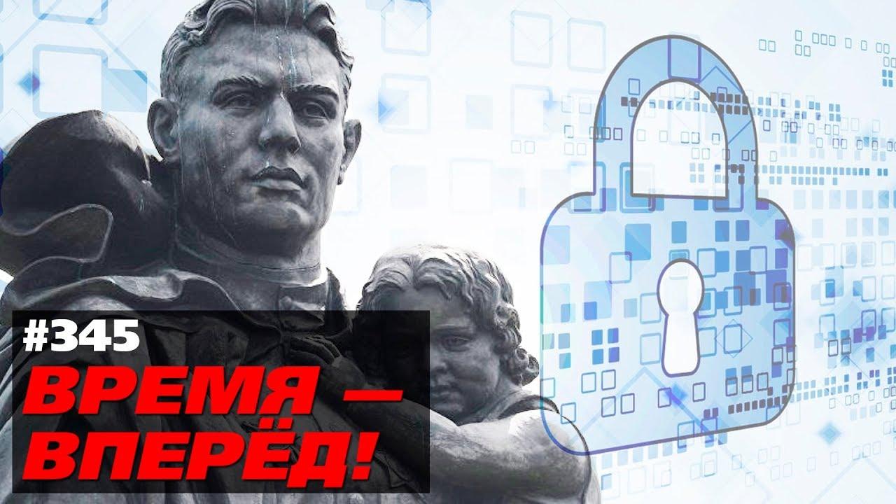 Россия куёт свой киберщит: Представлен суперкомпьютер и ОС
