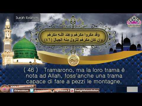 سورة ابراهيم ايطالىIl Sacro Corano .. Sura Ibrahim (sottotitoli in italiano)
