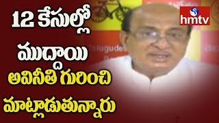 TDP MLA Gorantla Butchaiah Chowdary on Praja Vedika Demol..