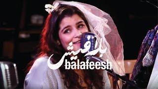 KashKash - Enta Nasibi كشكش - إنت نصيبي