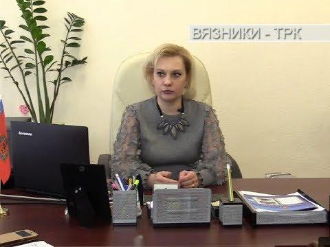 """""""Приемный день"""". Передача от 24.01.2019"""