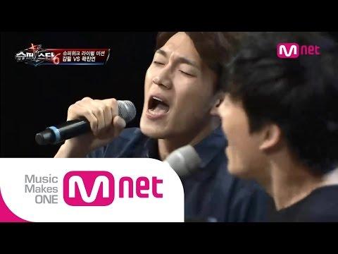 Mnet [슈퍼스타K6] Ep.07 :  곽진언, 김필 - 걱정말아요 그대 (들국화)