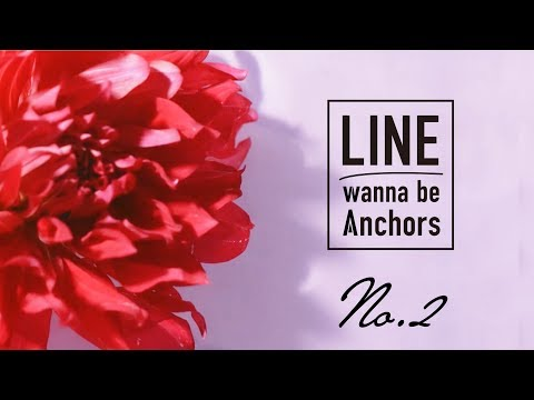 LINE wanna be Anchors /『No.2』【Music Video】