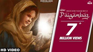Paigambar – Diljit Dosanjh Video HD
