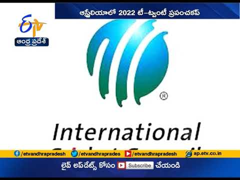 India to host 2021 T20 World Cup, 2022 edition in Australia-ICC