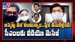 200 Telugu students stranded in Rajasthan, requests AP, Te..
