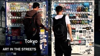 Global Street Art – Tokyo – Art In The Streets – MOCAtv