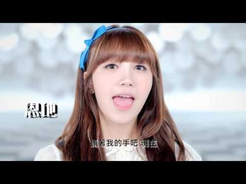 【HD繁中字認人】 A Pink - NoNoNo MV