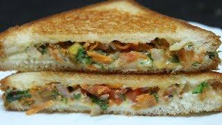 Veg Cheesy Sandwich Recipe    పిల్లలకు ఇష్టమయిన వెజ్ శాండ్విచ్
