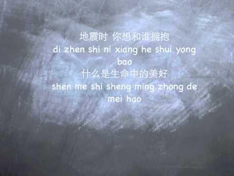 JJ Lin Jun Jie 林俊杰 加油 jia you   subbed