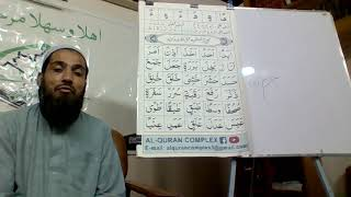 Basic Training/Course for Tajweed (nazra) by Qari UbaidUllah Sb Noorani Quranic Qaida Plate 7