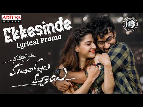 Ekkesinde song promo - Manchi Rojulochaie ft. Santosh Shoban, Mehreen Pirzada