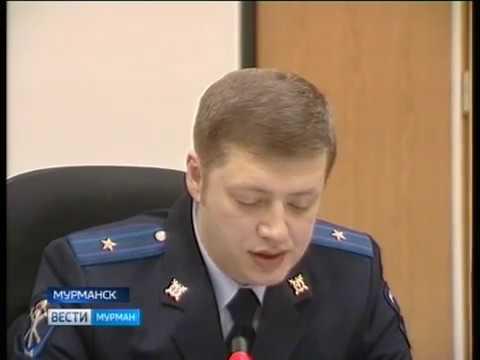В Мурманске перед судом предстанут обвиняемые в организации незаконной миграции