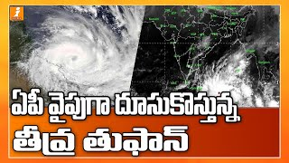 Cyclone 'Amphan' to hit Andhra Pradesh..