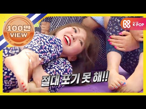 [Weekly Idol EP.369] RED VELVET fitness competition