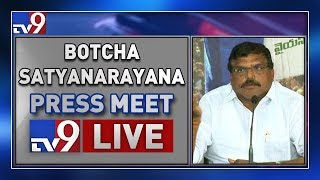 Botsa Satyanarayana Press Meet LIVE- Vijayawada..