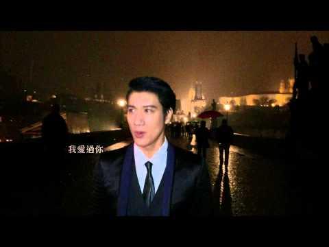 王力宏 Wang Leehom 《裂心》