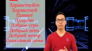 Cách chào và tạm biệt trong tiếng Nga – Tiếng Nga cho người Việt - học tiếng nga