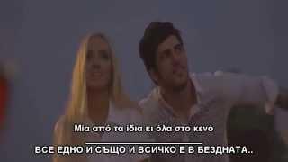 2015 Яко Гръцко - И заедно и разделени - Vasilis Karras - Kai mazi kai xoria