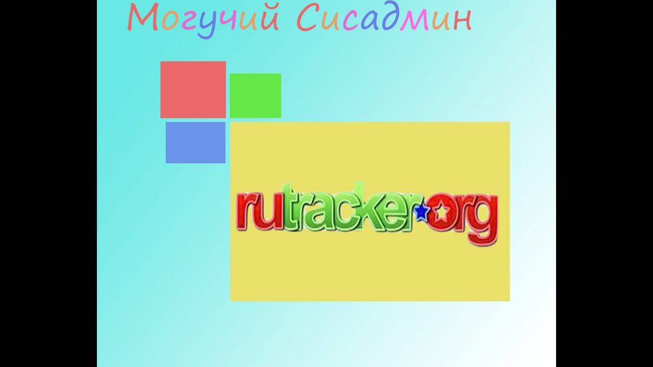 rutracker-sim-3