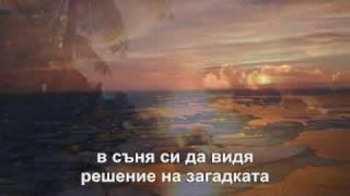 Panos Psaltis Angele Mou [ Ангеле мой Бг превод]