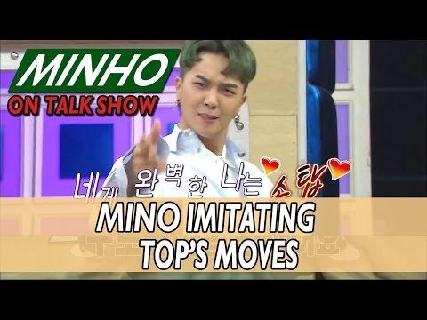 [RADIO STAR W/ MINO] IMITATING HOW T.O.P MOVES 20170412