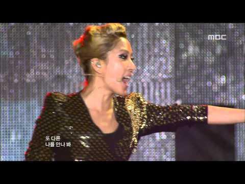 BOA - Hurricane Venus, 보아 - 허리케인 비너스, Music Core 20100904