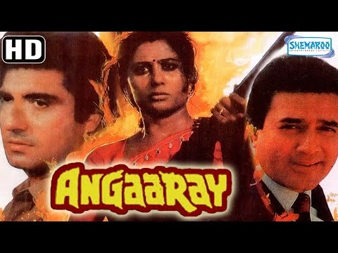 Angaaray (1986) - Rajesh Khanna - Smita Patil - Raj Babbar - Shakti Kapoor - Old Hindi Movie