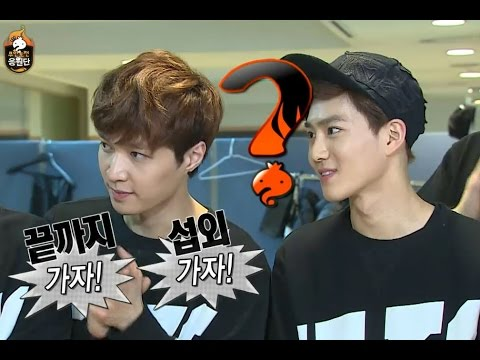 【TVPP】EXO - EXO wants to be Mudo Cheering Squad, 엑소 - 무도 응원단 하고싶은 엑소 @ Infinite Challenge