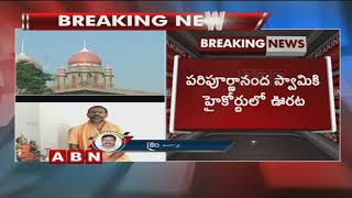 High Court issues Stay On Swami Paripoornananda Exile..