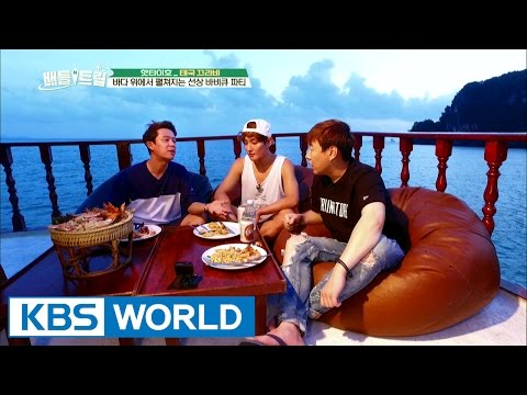 A BBQ party on the deck for just $70? [Battle Trip / 2016.12.04]