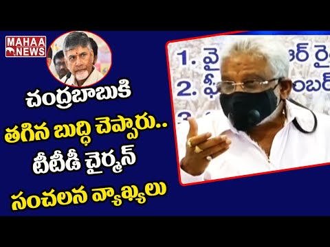 Tirupati by-poll win: People taught a lesson to Chandrababu, says Y V Subba Reddy