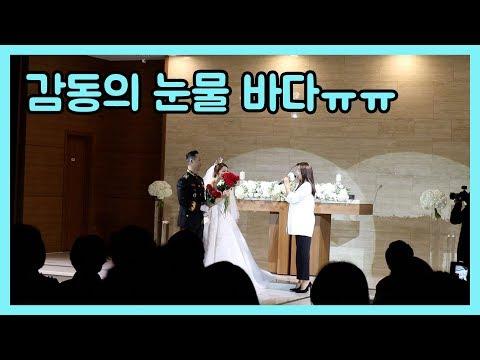 히든싱어 선착순 바다 최소현 결혼식에 몰래 온 가수 바다! 감동의 눈물 바다ㅠㅠ