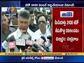 Chandrababu Vents Anger on Govt. Over  Ban on Some Media Channels Entry into Assembly