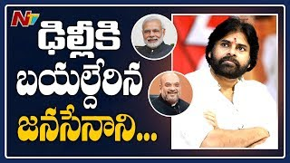 Pawan Kalyan Is Likely To Meet PM Modi & Union Ministe..