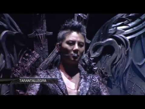 [DVD CUT] XIA JUNSU - 01.TARANTALLEGRA