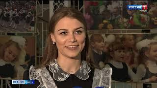 В Омских школах сегодня девятиклассники получали документы об образовании