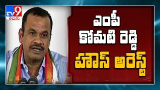Congress MP Komatireddy Venkat Reddy house arrested..