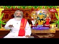 రామనామానికి ఎంత శక్తి ఉన్నదో అని నిరూపించినవాడు హనుమంతుడు..! | Sri Rama Pooja Phalam | Bhakthi TV