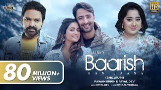 Baarish Ban Jaana (Bhojpuri) – Pawan Singh – Payal Dev