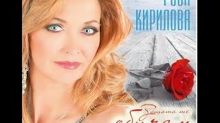 Учителко,целувам ти ръка- Роси Кирилова@ Official video