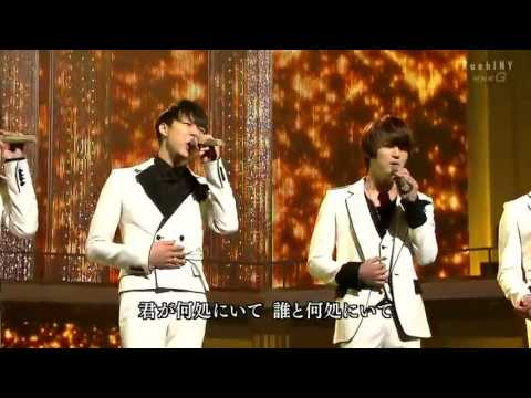 091231 DBSK - Stand by you ( Last perform of DB5K )